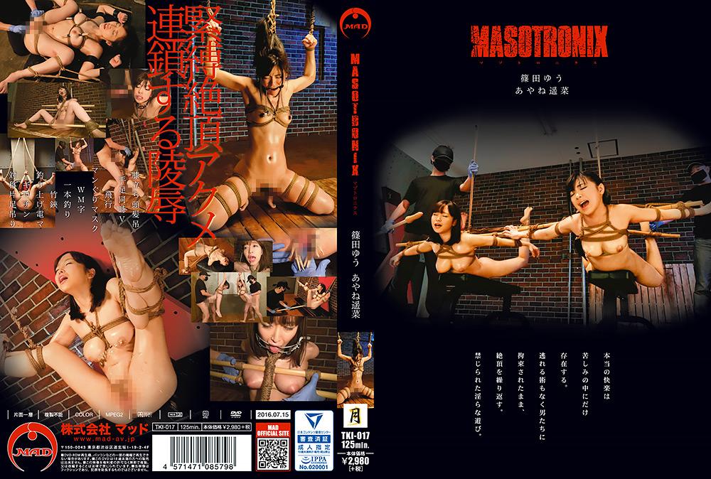 MASOTRONIX