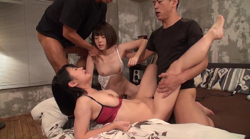 完璧な性奴隷7