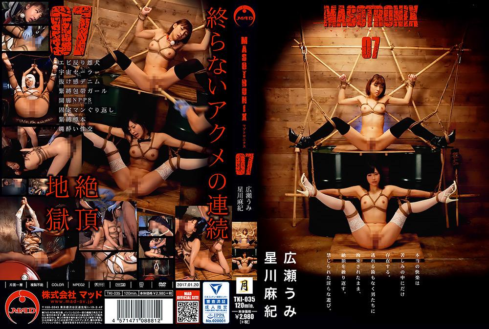 MASOTRONIX07