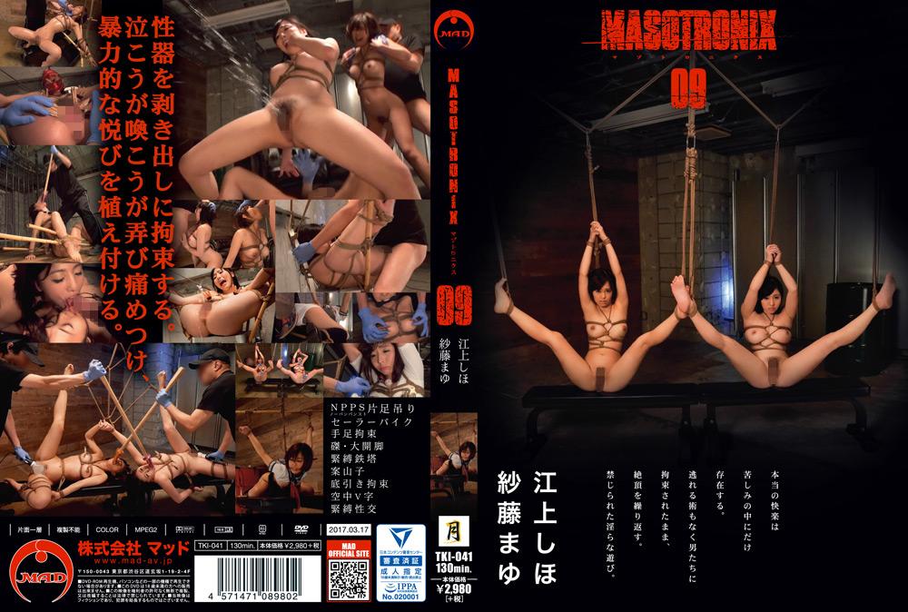 MASOTRONIX09