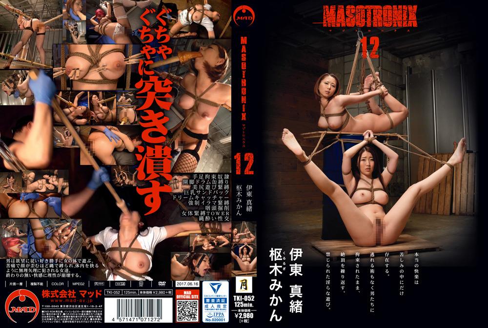MASOTRONIX12