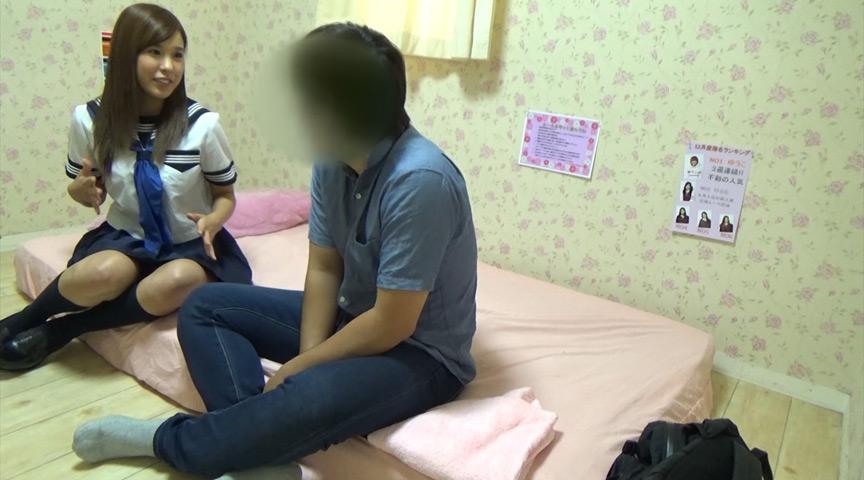 個室JKリフレ盗撮 1枚目