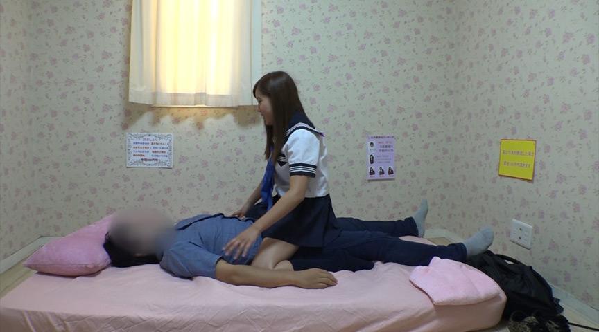 個室JKリフレ盗撮 2枚目