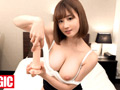 【配信専用】最高の搾精美女による手コキ祭 vol.02-3