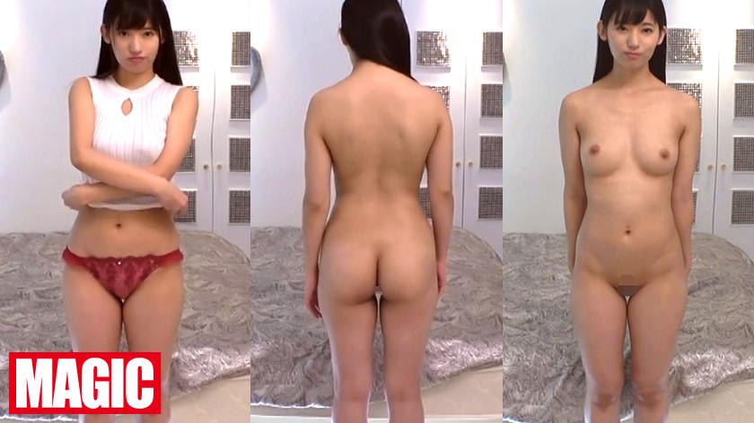 【配信専用】全裸カタログ Vol.6 画像 1