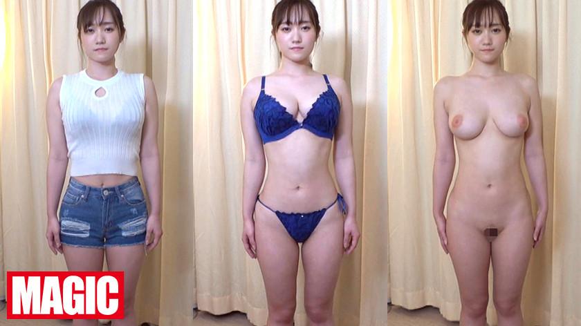 【配信専用】全裸カタログ Vol.6 画像 4