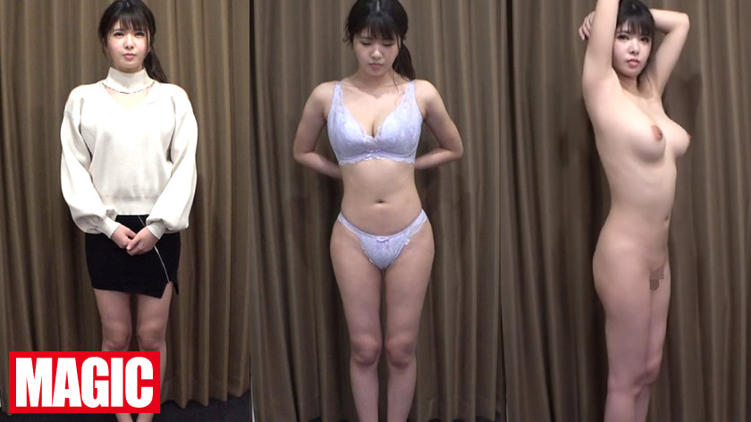 【配信専用】全裸カタログ Vol.6 画像 10