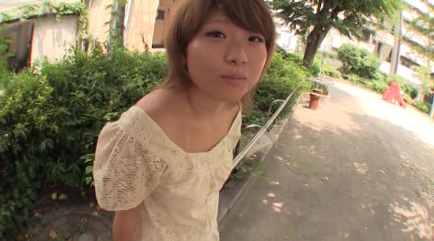 黒ギャルあやかの淫交夏休み JKとやりたい放題! 画像 1