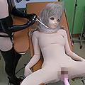 「男性検査」があるクリニック 女医の手コキ編