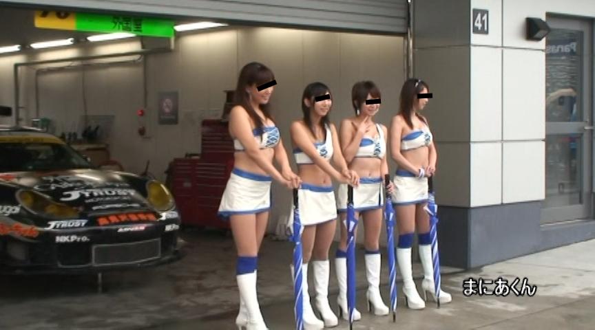 まにあくんのSuper GT 最終戦! の画像10