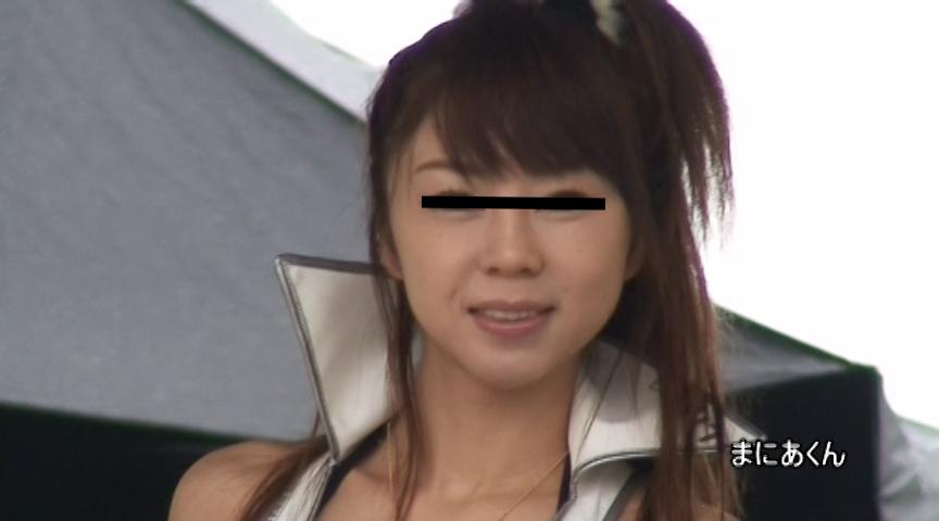 まにあくんのSuper GT 最終戦! の画像7