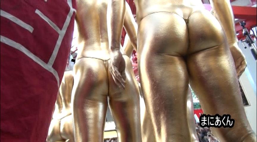まにあくんの本当にあった。金粉ショー! 2日目のサンプル画像