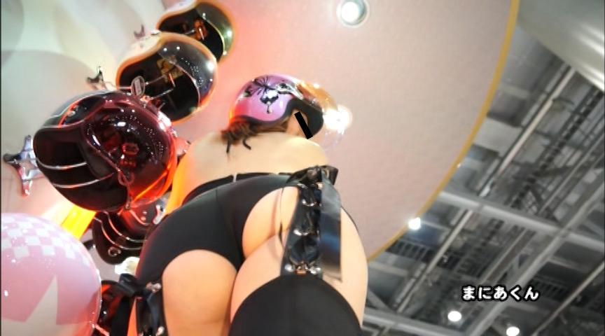 まにあくんの東京モーターサイクルショー&お尻食い込みのサンプル画像