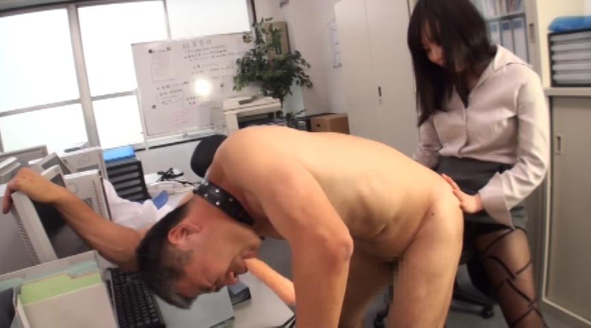 M男アナル拡張ペニバンファック!2