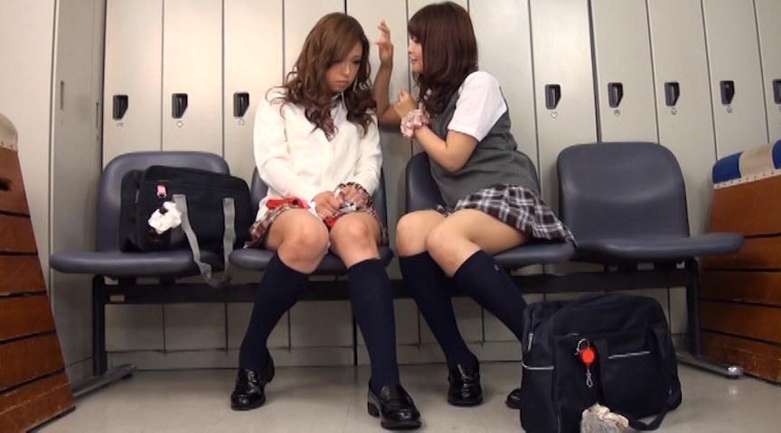 ディープレズビアン ~オンナと交尾する女~