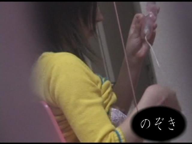 一人暮らし女子の私生活オナニー盗撮DXのサンプル画像