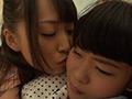初レズ姉妹 妹がウブな処女マ●コを舐められ発情!3【5】