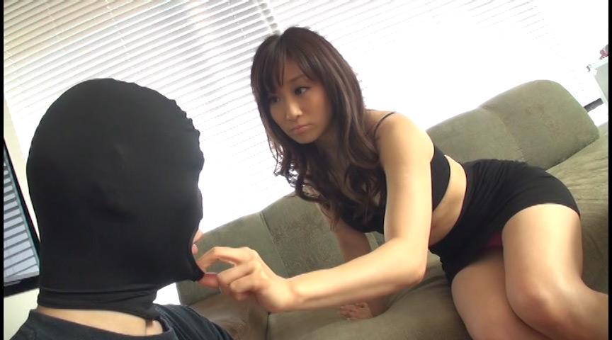 M男監禁パニックルーム3 川上ゆう×真咲南朋