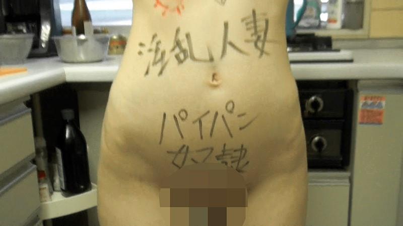 プライベート調教記録 絆創膏奴隷にされた貧乳妻 の画像9
