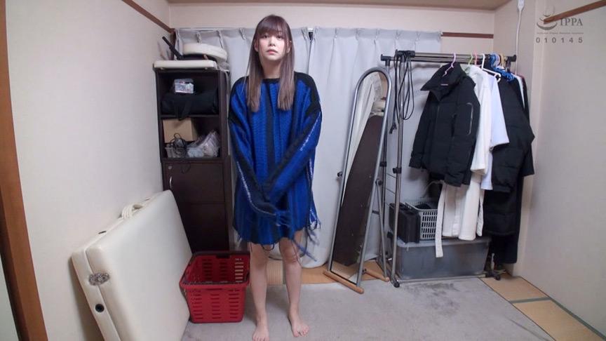 0001 - 【盗撮動画】AV面接にきた素朴な若い素人娘とのセックス盗撮成功!