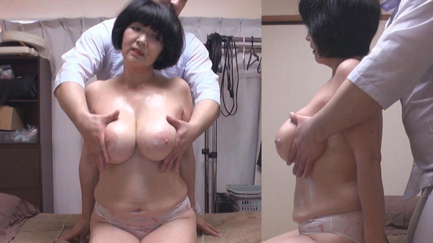 媚薬オイルマッサージ痴漢盗撮&中出し素人熟女VOL.33 画像8