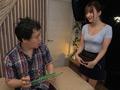 絶対本番出来る生中出し風俗嬢 大槻ひびき【1】