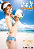 Sports Acky! 吉沢明歩