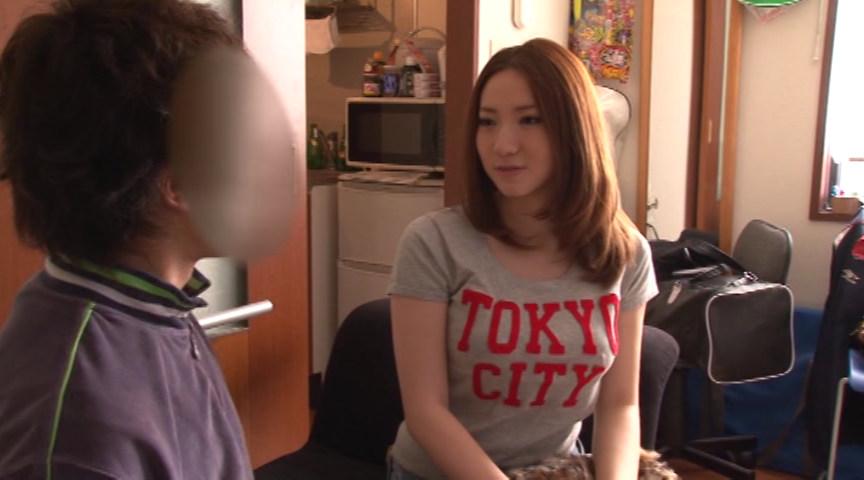 小沢アリスがあなたのお宅にお邪魔しますのサンプル画像