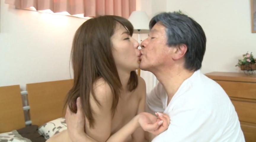 麗しの美人妻 ~義父と夫に愛されて~ 横山美雪