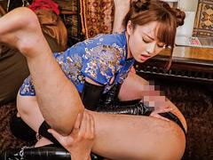 吉沢明歩クンニ動画|即配!即虐!調教飯店 吉沢明歩