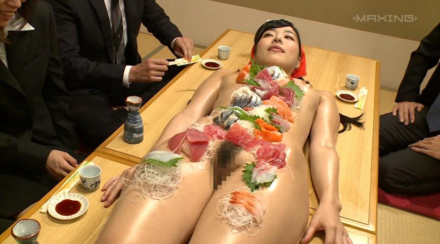 屈辱の全裸居酒屋店員 由愛可奈