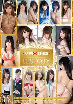 【由愛可奈動画】MAXING-エッチISTORY-Vol.1 -AV女優