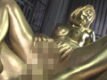 金粉銀粉&ペイント大全 究極のウエット&メッシー-8