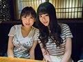 神回ベスト【濃厚接触!ノリノリいちゃパコ編】8時間-6