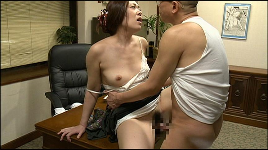 熟れた女のリアリズム(2) 今すぐヌキたくなるAV【サムネイム06】