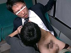 達也:バスで帰宅中の達也が変態ゴーグルにフェラされる!