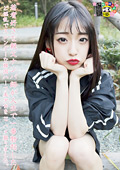 スレンダーな韓国ハーフ美少女を3Pハメ撮りました。