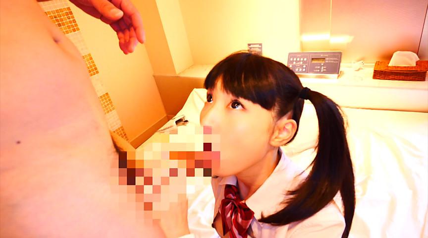奇跡の激カワ新婚妊婦 佐々木綾華2 画像 11