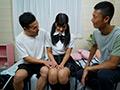 お嬢様育ちの箱入り娘に強制中出し 加賀美まり-9