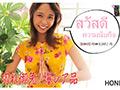【タイ】バンコク通ってマッチング! シャンヤーちゃんのサムネイルエロ画像No.2
