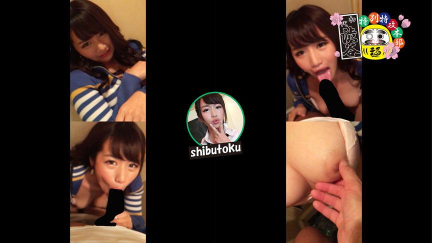 【渋谷クラブ】ナンパ即フェラ動画日本最高とはこの事 3枚目