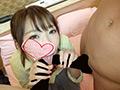 【激カワ普通科ギャル】に生中出しのサムネイルエロ画像No.6