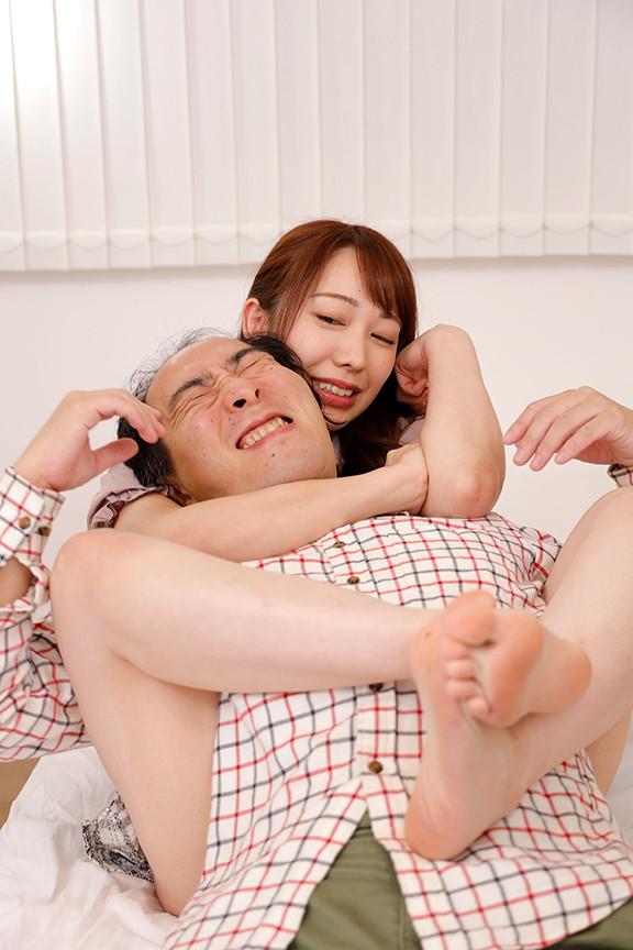 高嶺のイチャラブ痴女子さん 画像 7
