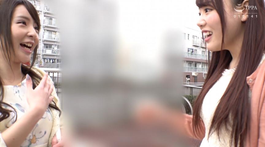 AV女優が教えるスペシャル素股で生中出し2のサンプル画像
