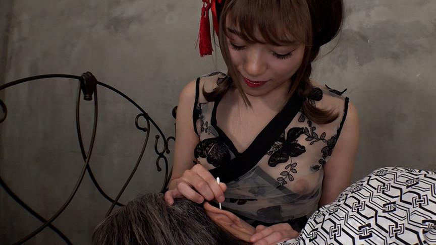 花魁風俗  和装艶舞の戯れ 南梨央奈 画像 4