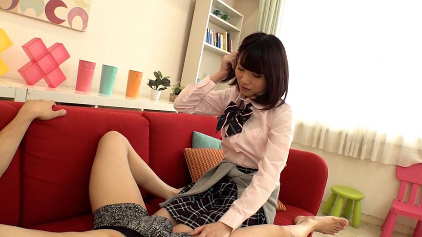 制服 de エッチ MILK女子○生限定コレクション 画像 4