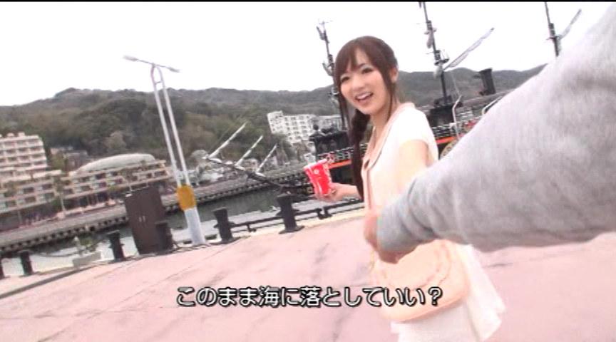 もしも麻倉憂とお泊まりデートに行ったなら!のサンプル画像