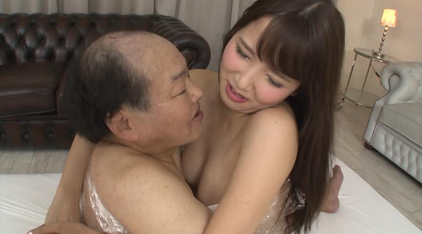 ようこそ!キモメンハウスへ 友田彩也香