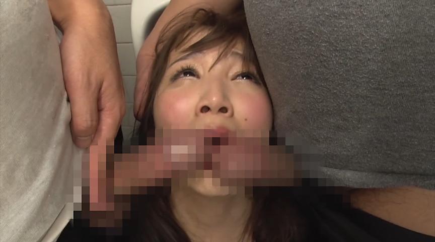中出し女肉便器 友田彩也香