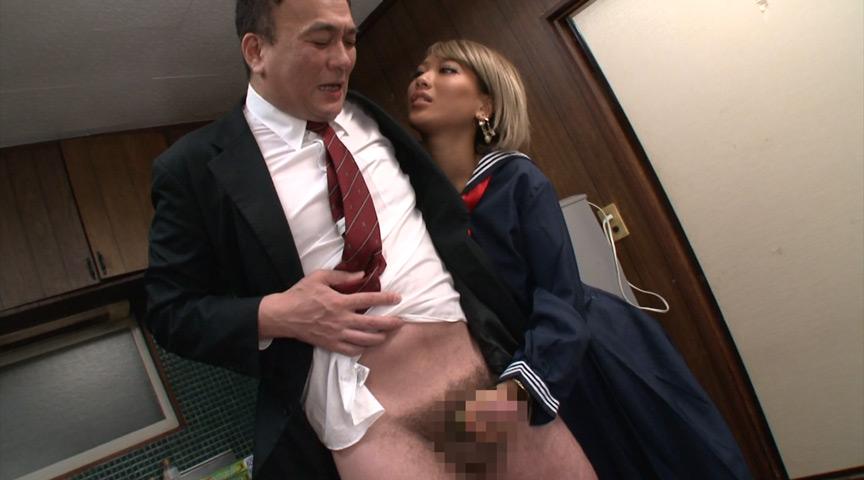 ヤンキー娘のマジ性教育 AIKA 画像 8